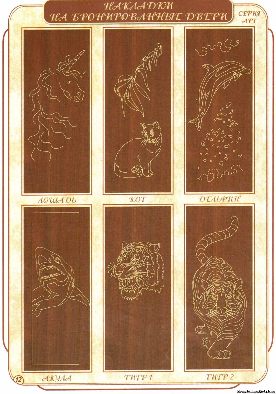 металлические двери мдф с фрезеровкой крашеные